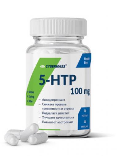 Cybermass 5-HTP 100mg (90 капсул) - 5-Гидрокситриптофан / Россия