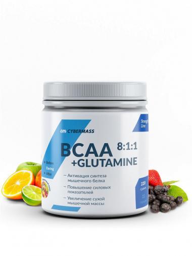 Cybermass BCAA 8:1:1 + Glutamine  (220 грамм) Незаменимые аминокислоты + глютамин / Россия