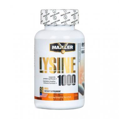 Maxler Lysine (60 таблеток) Незаменимая аминокислота Л-Лизин в таблетках / США